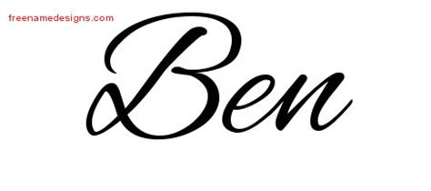cursive name tattoo designs ben free graphic free name