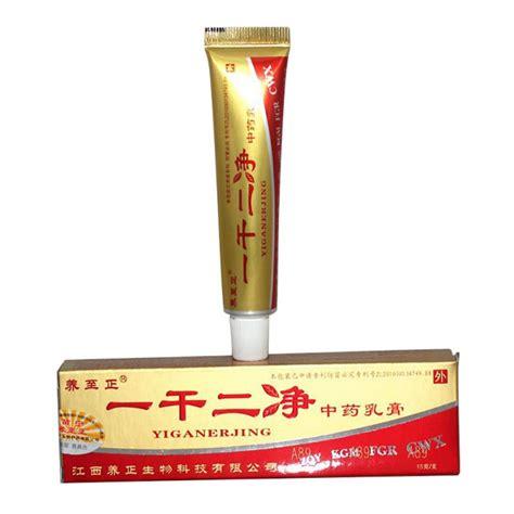 Salep Vitiligo eksim psoriasis pengobatan beli murah eksim psoriasis pengobatan lots from china eksim psoriasis