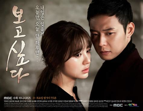 Miss 1 2 End sinopsis i miss you missing you episode 1 21 end
