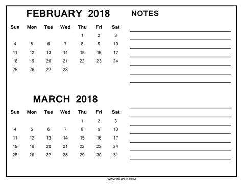 Calendar 2018 February And March Printable Calendar February And March 2018