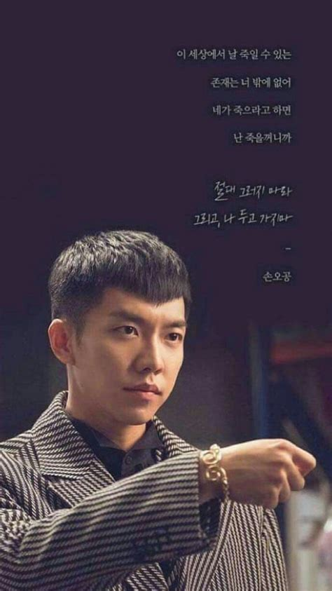 lee seung gi hd lee seung gi hwayugi wallpaper lockscreen halyu korean