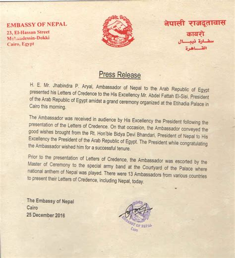 press release issued by embassy of nepal on