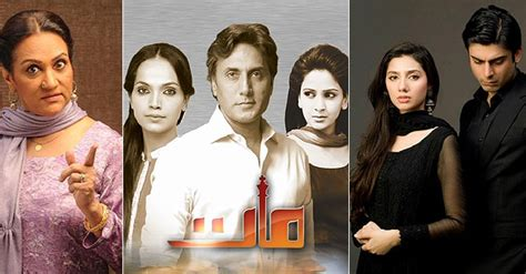 best pak drama typical characters present in most dramas