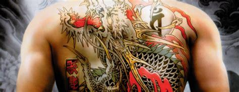 tattoo yakuza vigo pin up 180 s p 225 gina 2