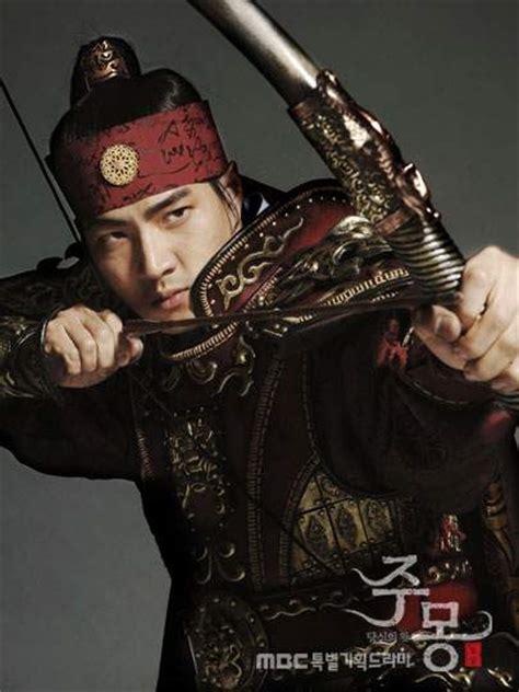 jumong prince   legend korean drama