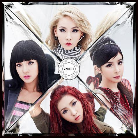 yg who do you love female version chrissy cover japanese album 2ne1 crush no1