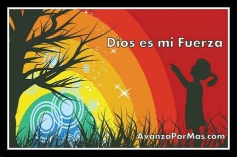 imagenes de jesus para descargar septiembre 2013 im 225 genes de dios