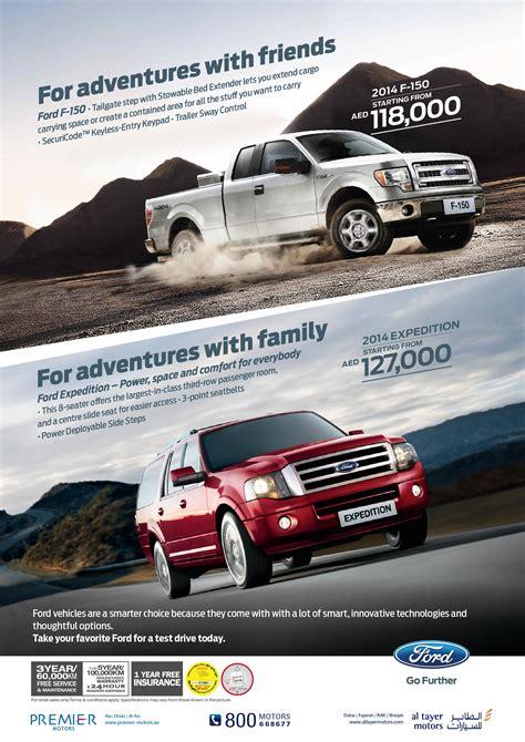 al tayer motors ras al khaimah ford uae sale offers locations store info