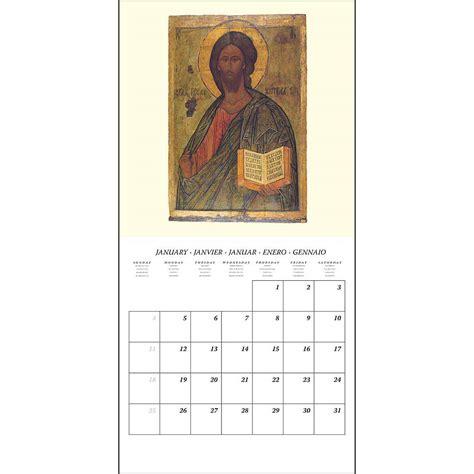 design wall calendar 2015 20 2015 calendar icon images calendar icon 2015