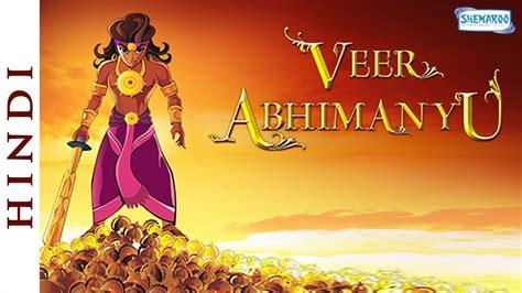 hindi cartoon film video download veer abhimanyu hindi animated full movies for kids