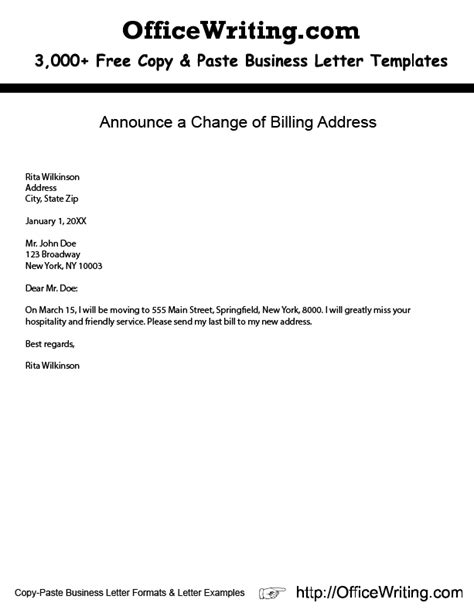 business letter announcing change of address announce a change of billing address sle business