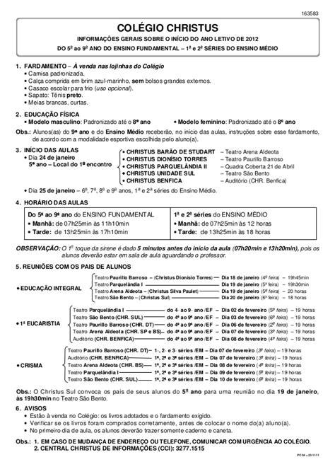 Lista de material_2em_2012_ime