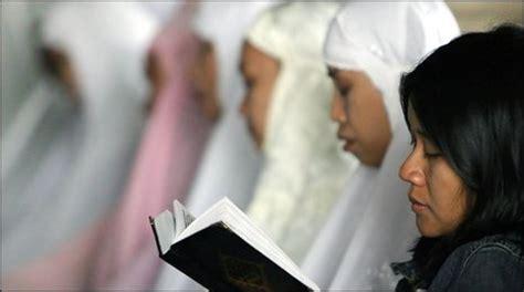 Believe Muslim Sport 32 ramadan and eid