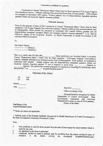 Connected Healthcare Bcom Revised Railway Concession Certificate Forms For All The