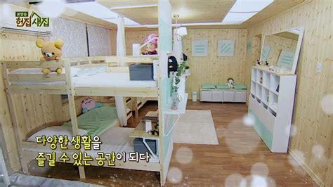 blackpink dorm show me your fave dorm random onehallyu