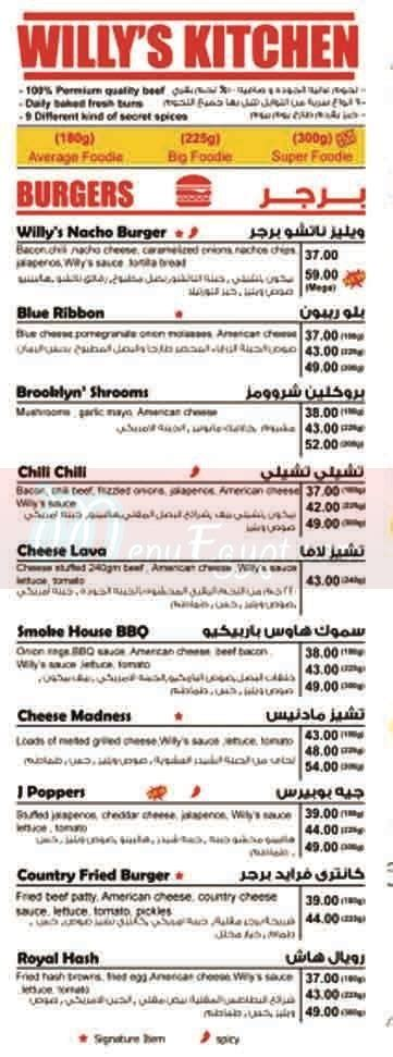 S Kitchen Menu by Menu Delivery Hotline Willys Kitchen منيو ورقم مطعم