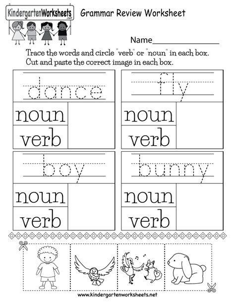 printable english worksheets kindergarten grammar review worksheet free kindergarten english