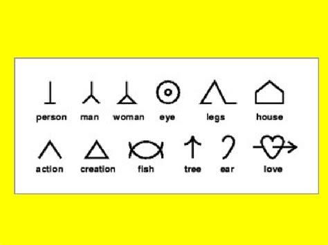 imagenes figurativas naturalistas icono pictograma flecha