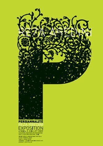 doodle name reza 168 best images about the letter p on monogram