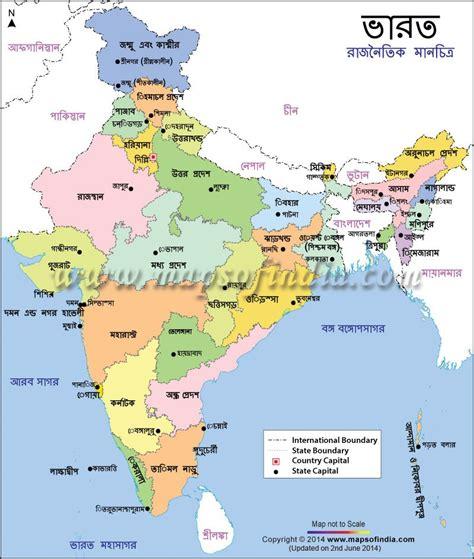 bengal india map bangladesh world map and awesomebryner