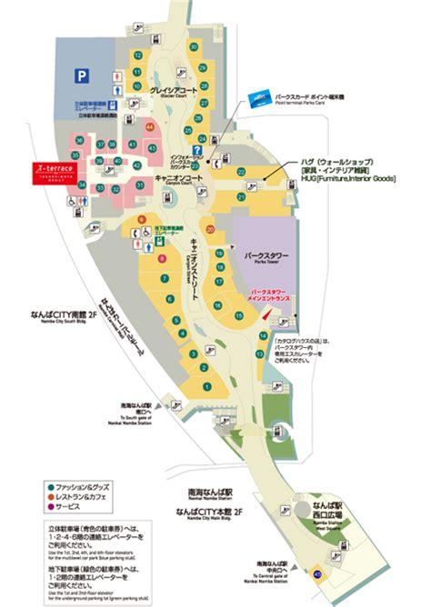 Open Concept Floor Plans namba parks reurbanist