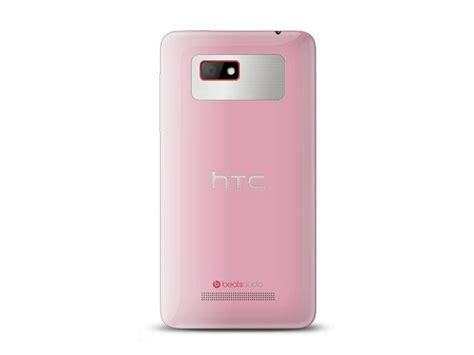 Hp Htc Desire L htc desire l 價格 規格與評價 sogi手機王