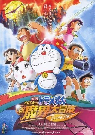 film doraemon planet terbalik doraemon nobita no shin makai daibouken shichinin no