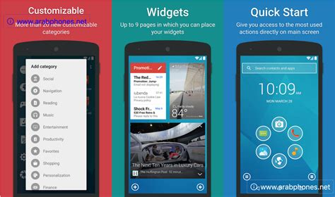 smart luncher apk smart launcher pro 3 v3 21 21 cracked apk enphones
