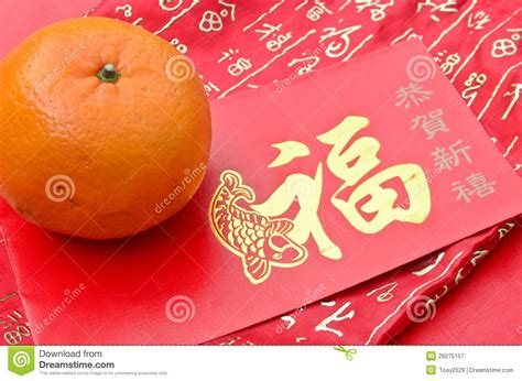 various new year song mandarin mandarin orange and packet stock image image 29275157
