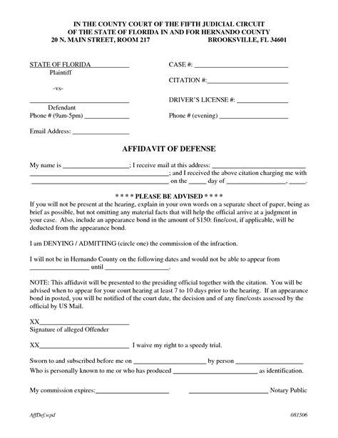 affidavit of defense template by richard cataman