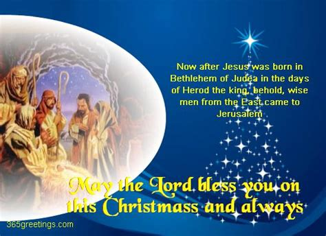 religious christmas card greetingscom