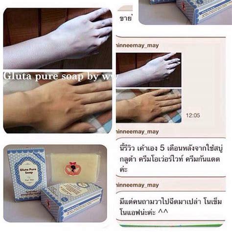 Gluta White Yg Asli free ongkir shop gluta soap wink white original asli
