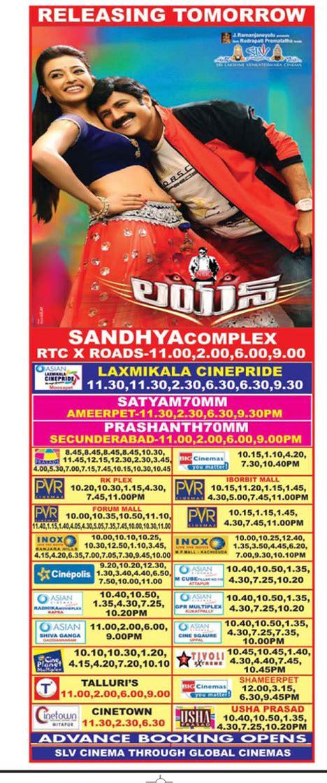 lion film news lion movie hyderabad theaters list balakrishna lion