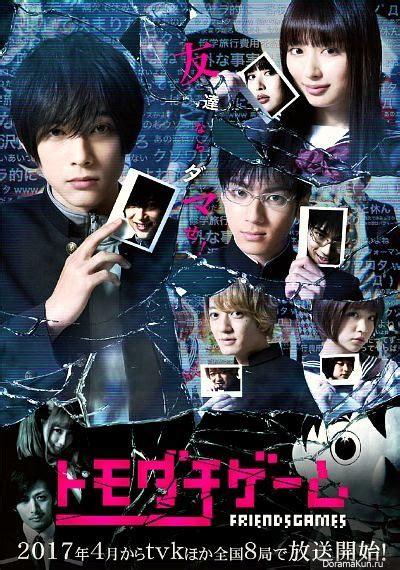 film drama asia terbaik nonton film asia terbaik drama korea horror thailand