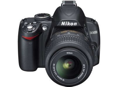 nikon dslr d3000 kit price in the philippines and specs priceprice