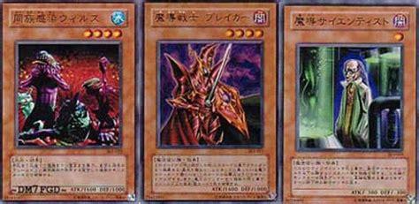 wie viele yugioh karten darf im deck haben yugioh yu gi oh karten tcg spiele