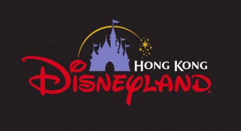 diodes hong kong ltd diodes hong kong limited 28 images myconcept hong kong limited hong kong 香港 myconcept hk