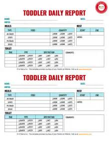 Daycare Report Card Template toddler daily report 2 per page infant toddler