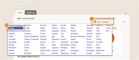 blogger english hindi to english kare blogger vikas plus