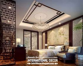 Galerry modern bedroom design ideas for small bedrooms