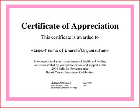 religious certificate of appreciation template gallery