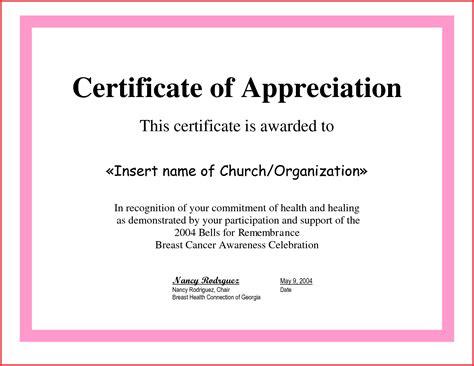 formal certificate of appreciation template template for certificate of recognition free greeting card