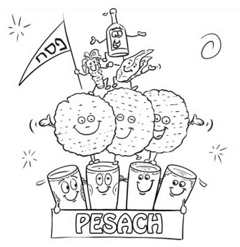 jewish preschool coloring pages 12 page new passover coloring book printables jewish kids