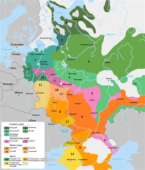 russia linguistic map finnic traits in russian languages of the world