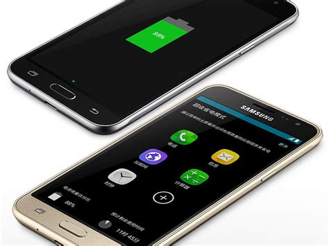 Harga Samsung J5 Pro Meteor Cell samsung galaxy j1 mini tipped in leaks