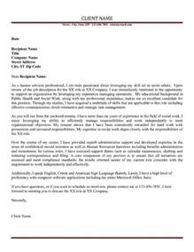 Darnell Timothy Owens Cover Letter by Cover Letter For Promotion Gallery Cover Letter Sle