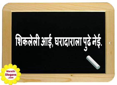 Kanya Bhrun Hatya Essay In Marathi by Kanya Bhrun Hatya Essay In Marathi Bamboodownunder
