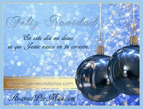 imagenes cristianas de navidad animadas im 225 genes cristianas autor en im 225 genes cristianas gratis