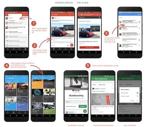 android version 7 f 252 r android version 7 3 0 mit einigen neuerungen