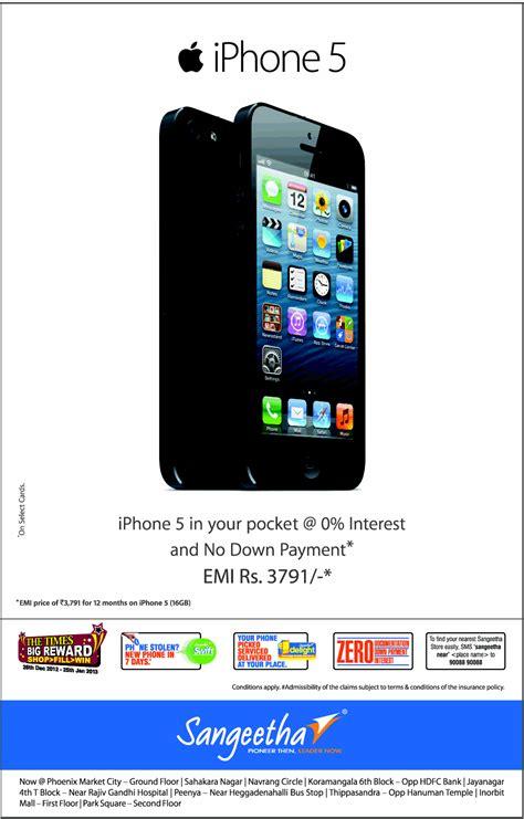 iphone offers sangeetha offers on apple iphone 5 bangalore saleraja